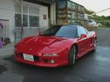 El yapımı Ferrari
